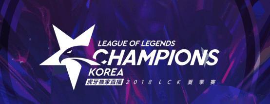 2018LCK夏季赛:2018LCK季后赛赛程时间公布